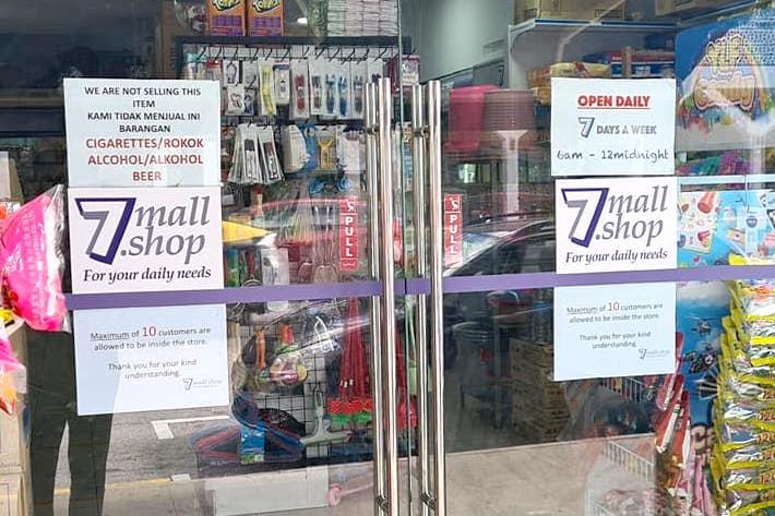 7mall.shop