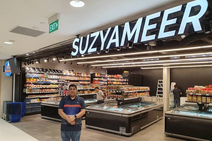 SuzyAmeer