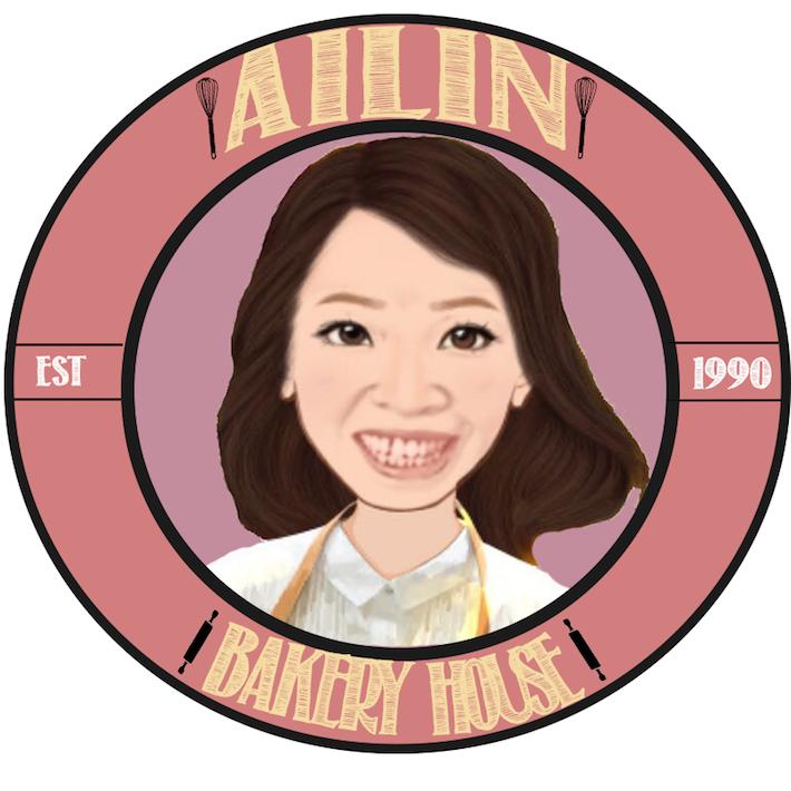 Ailin Bakery House from FB