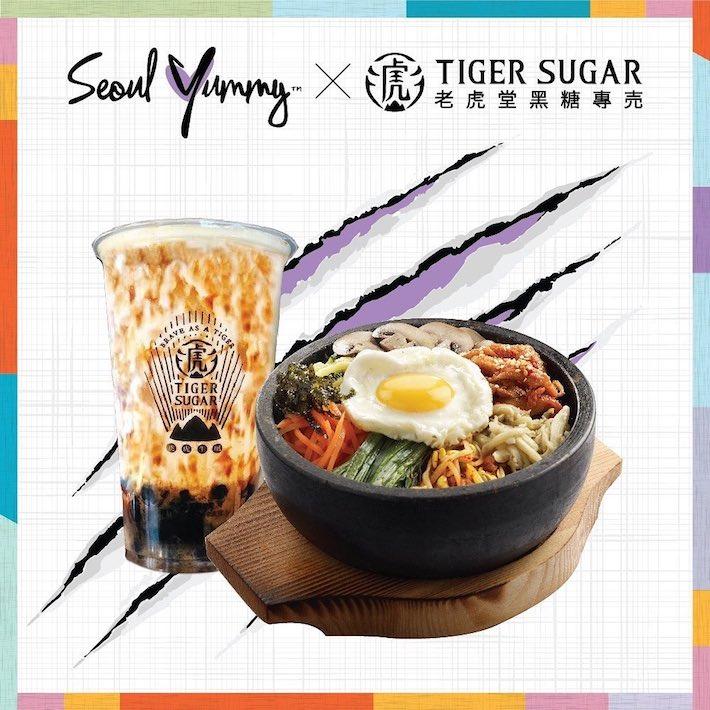 Tiger Sugar x Seoul Yummy Collab from FB