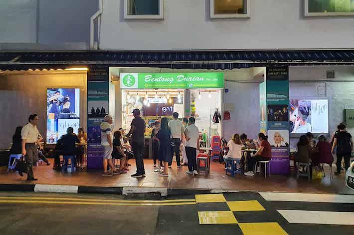 Bentong Durian from FB
