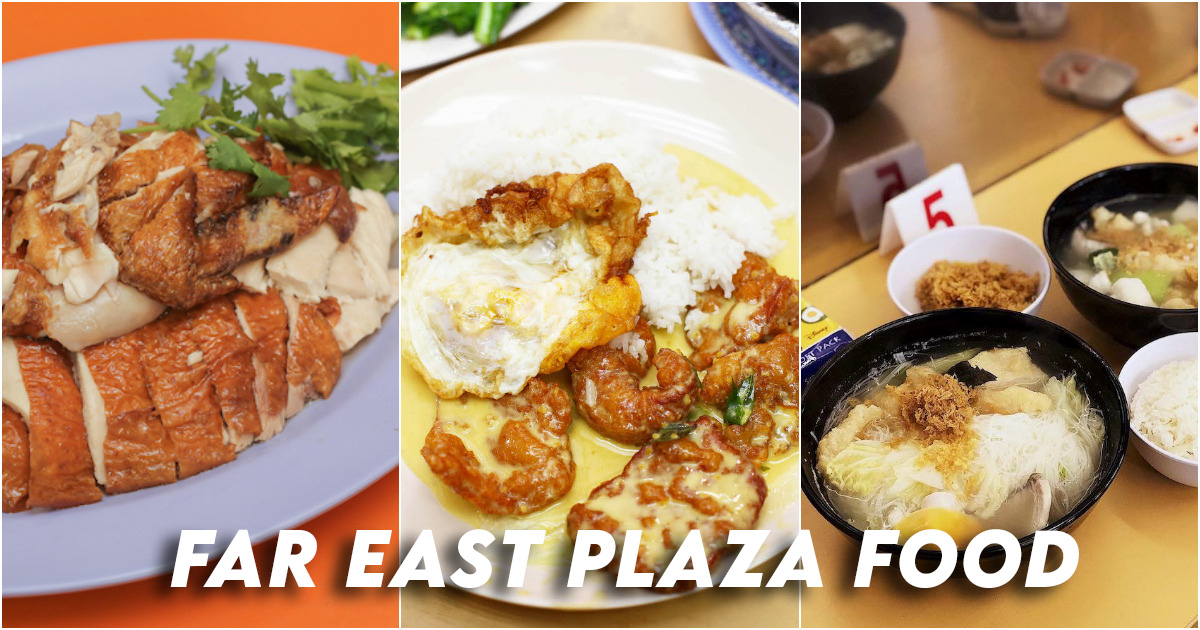 Far East Plaza Food