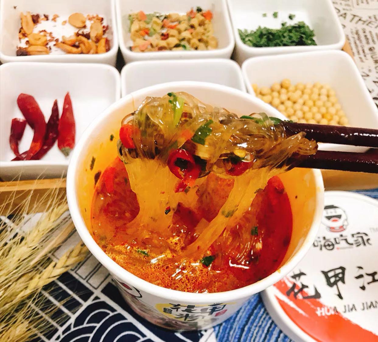 Hao Chi Jia Hua Jia Jiang Hu Clams Noodles