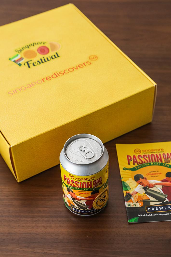 Brewerkz Passion Gao Siew Dai