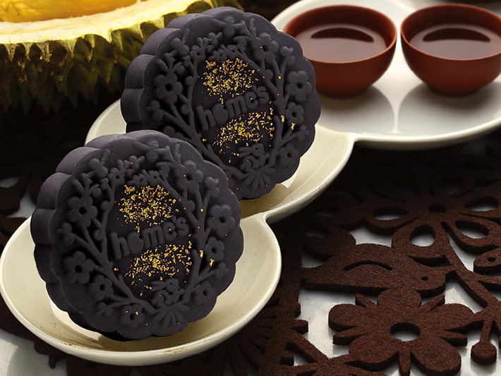 Home Favourites Durian Mooncakes