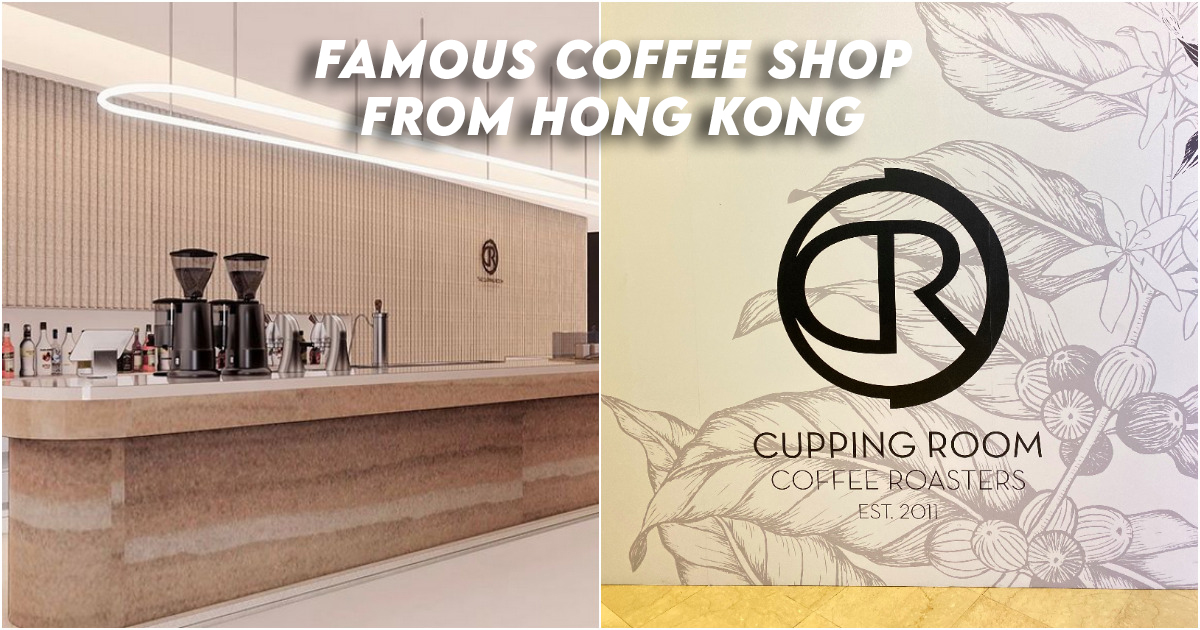Cupping Room Singapore