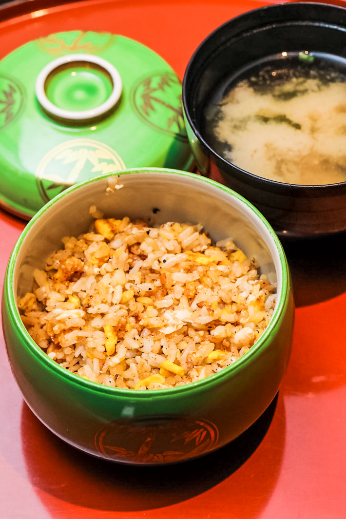 Shima Garlic Rice