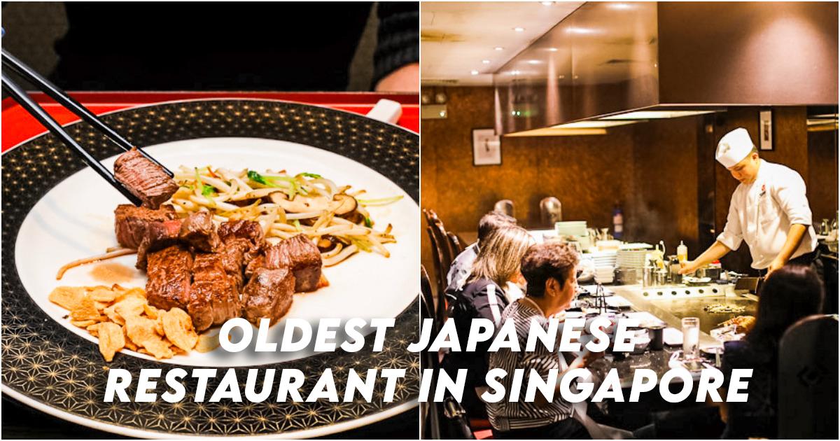 Shima Restaurant Singapore