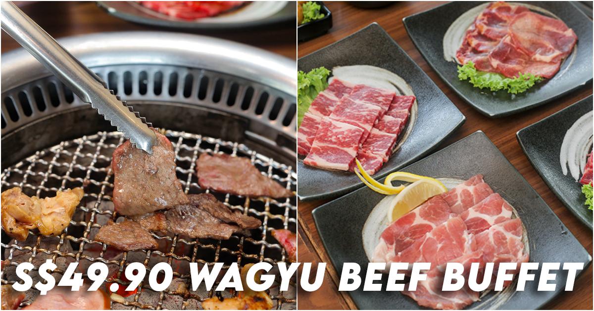 Tajimaya Wagyu Beef Buffet