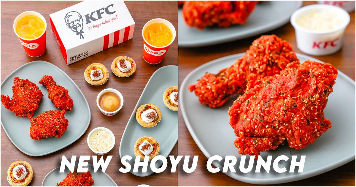 KFC Singapore Shoyu Crunch