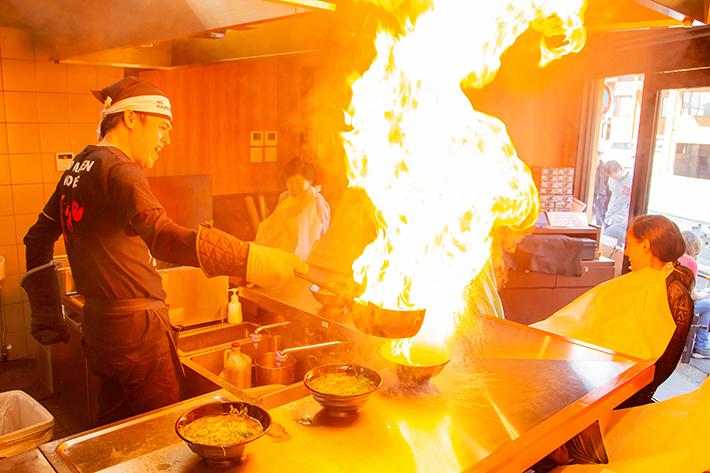 Kyoto Fire Ramen