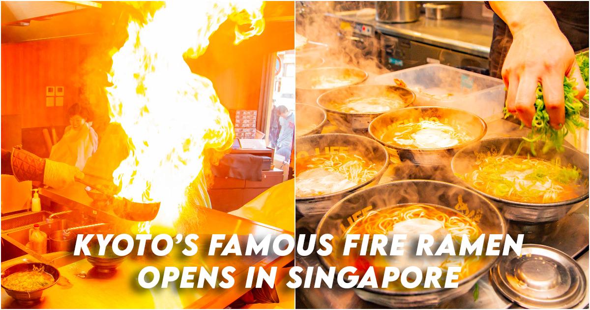 Menbaka Fire Ramen Singapore