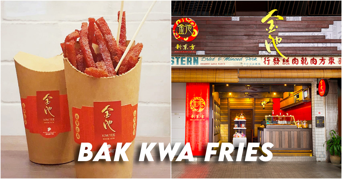 New Eastern Kim Tee Bakkwa Fries