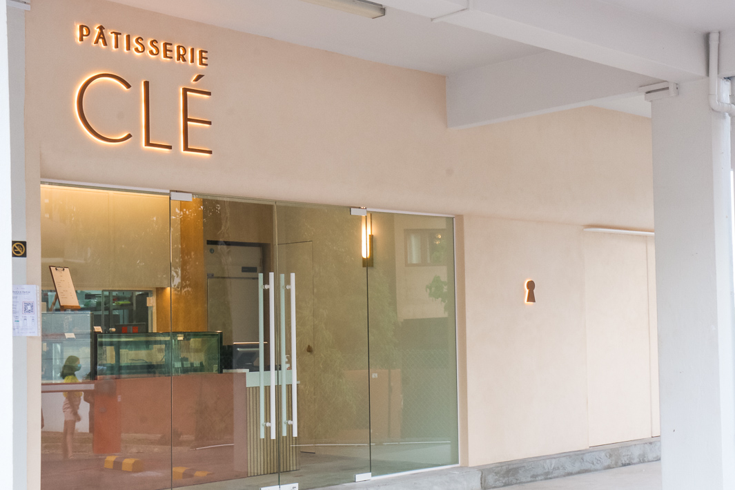 Patisserie Cle Siglap Outlet