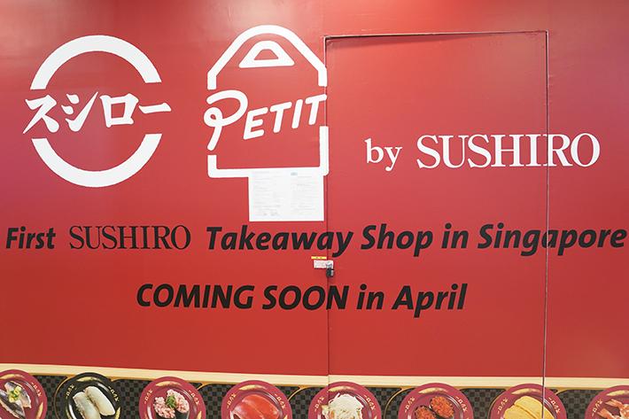 Petit Sushiro