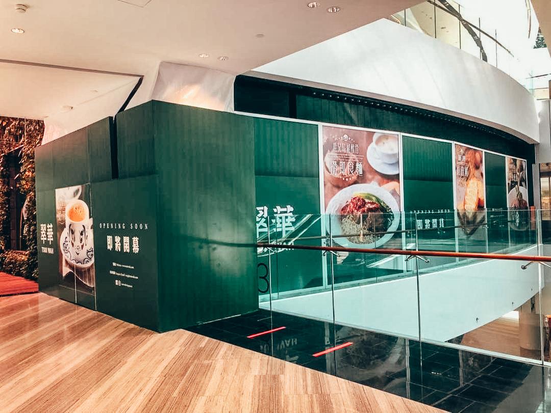 Tsui Wah Jewel Changi Airport