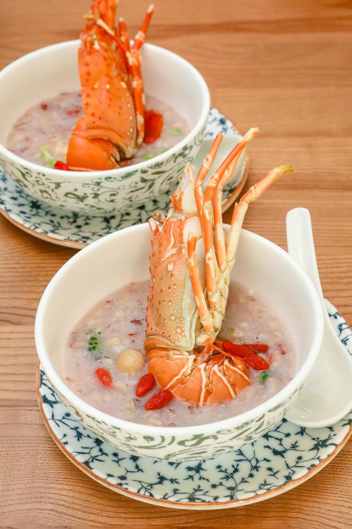 Ginger Lobster Five-Grain Porridge