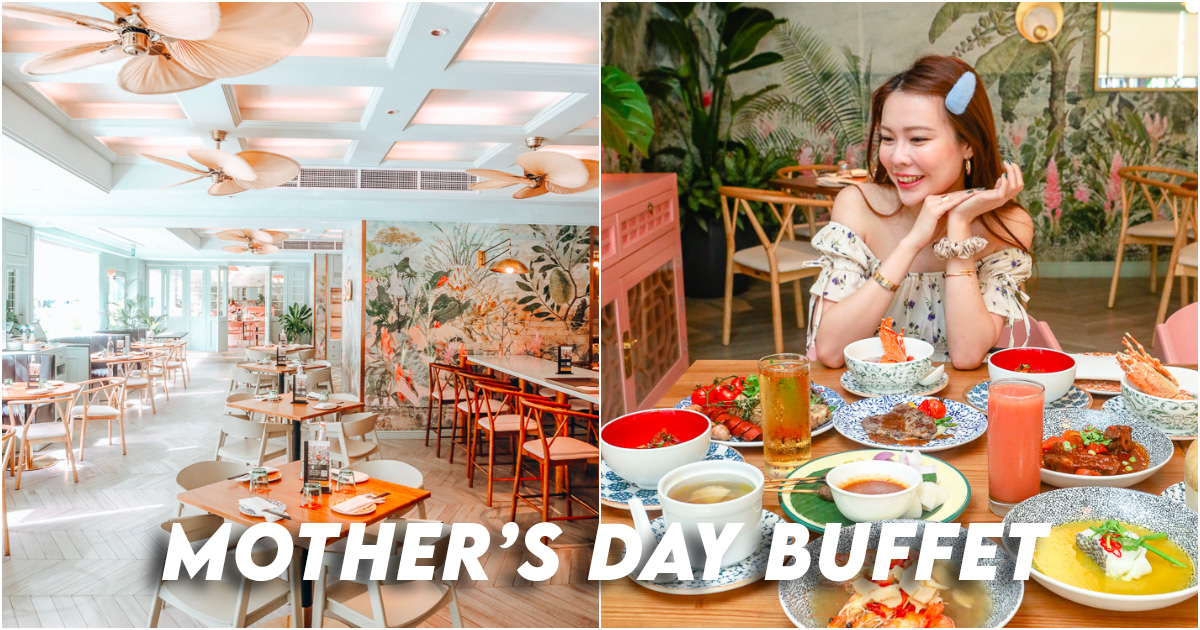 Ginger Mother's Day Buffet