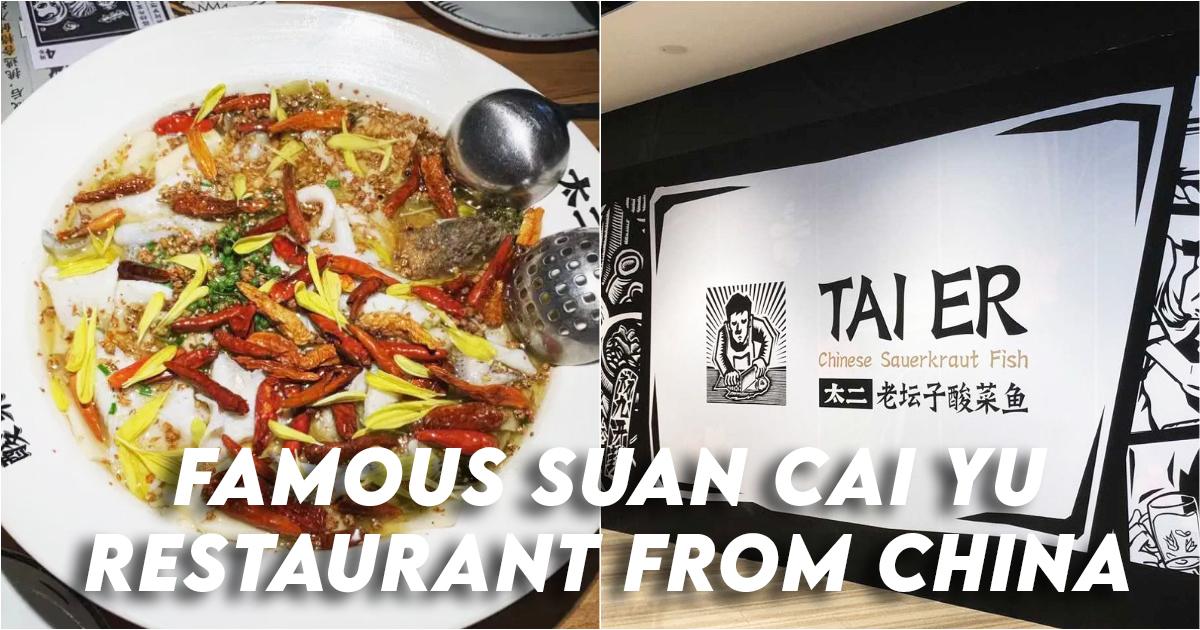 Tai Er Chinese SauerKraut Fish
