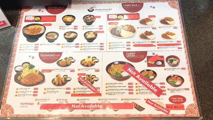 Maruhachi menu