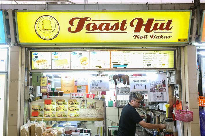 Toast-Hut-Exterior