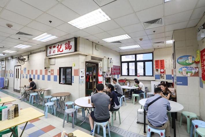 Shui Kee Coffee Sheung Wan