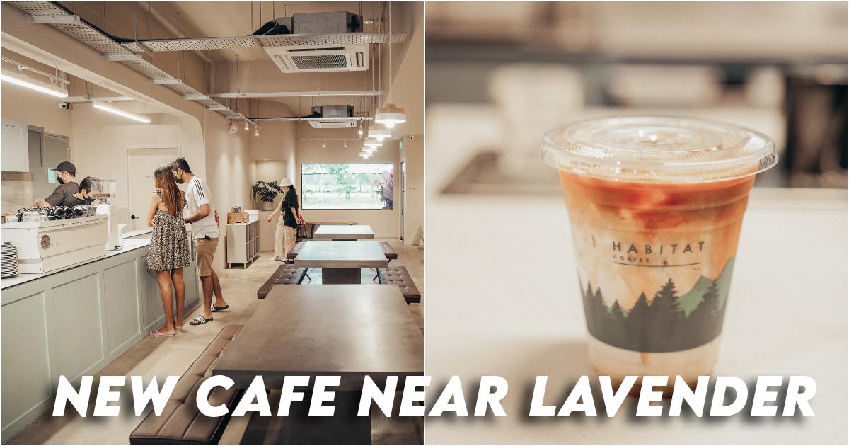 Habitat Coffee Lavender