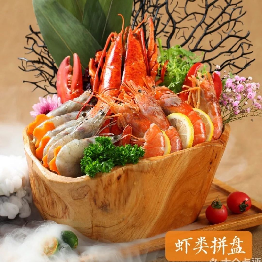 Coucou Hotpot Seafood