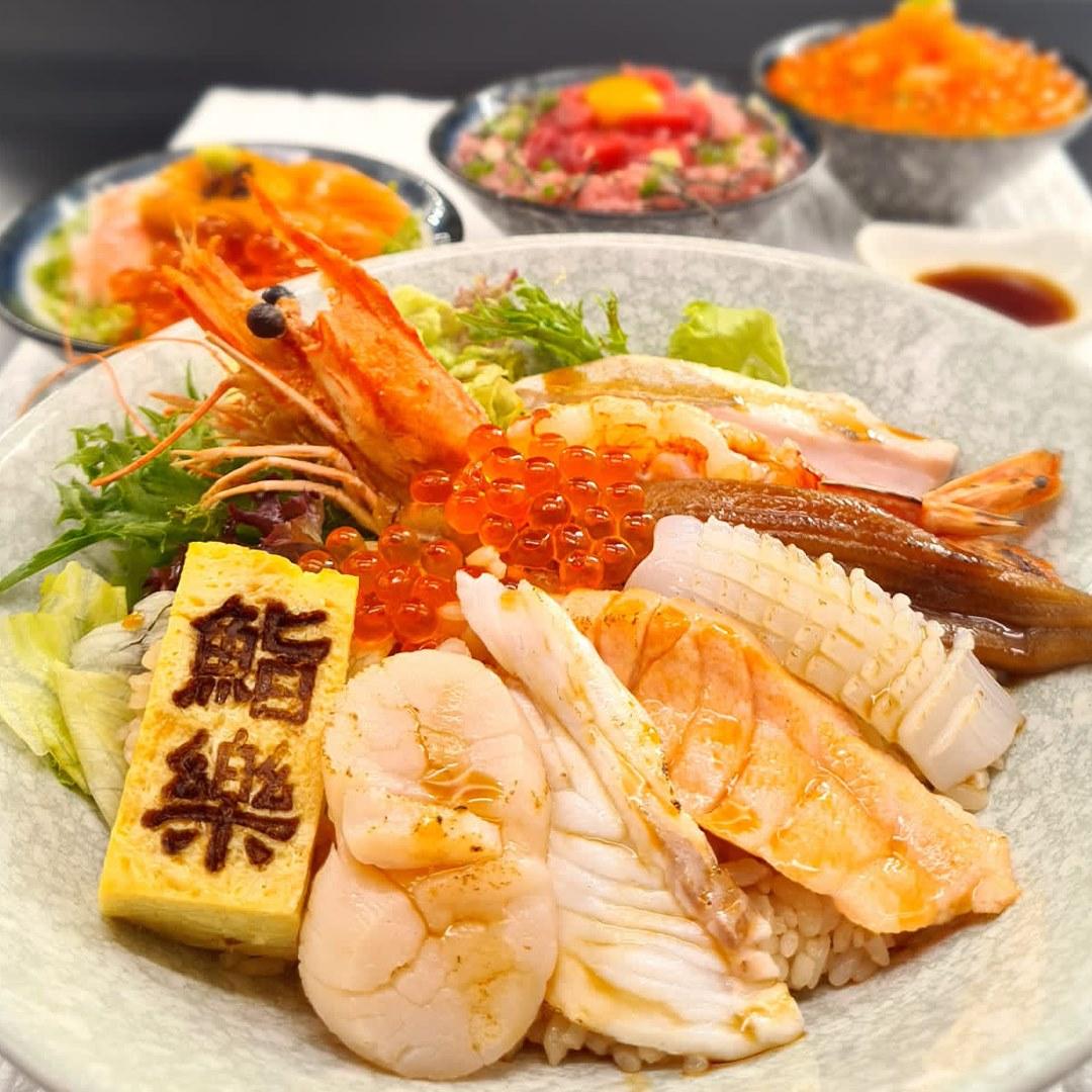 Sushi Raku Chirashi