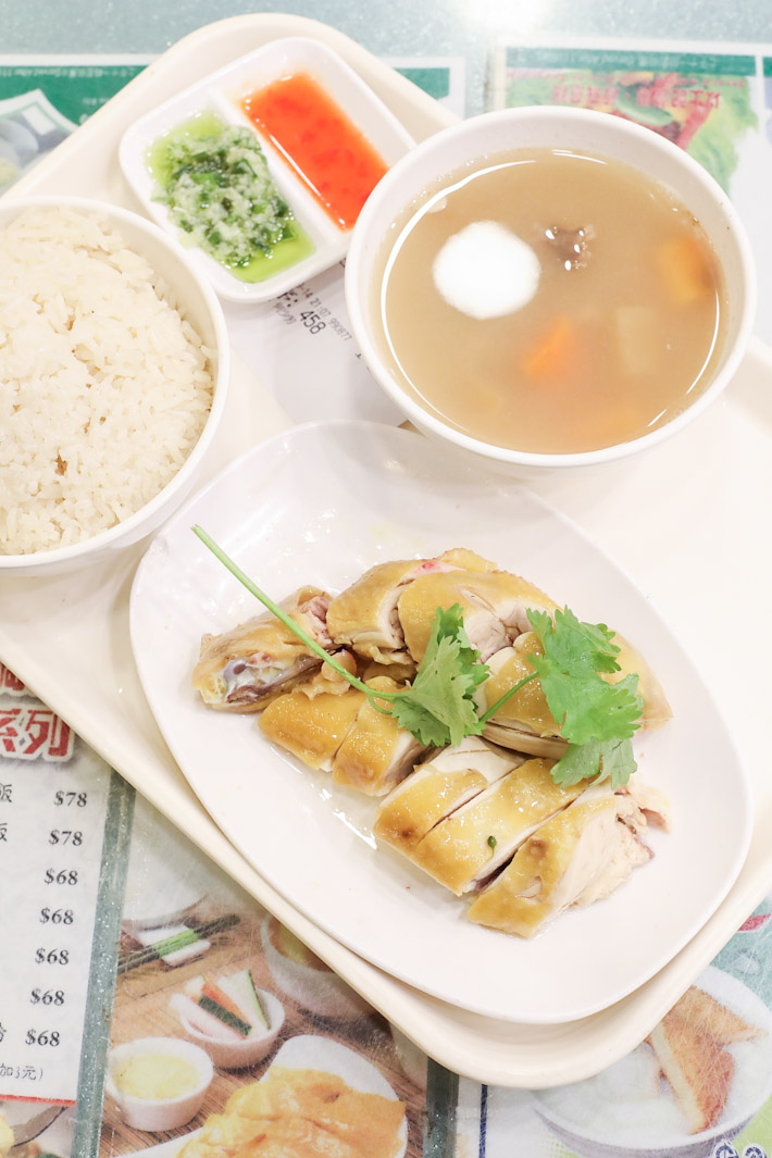 Hong Lin Restaurant Chicken Rice