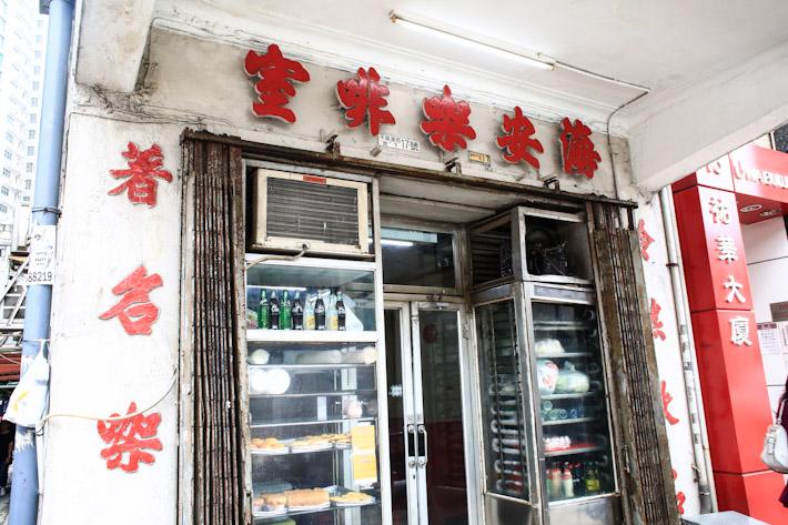 Hoi An Hong Kong