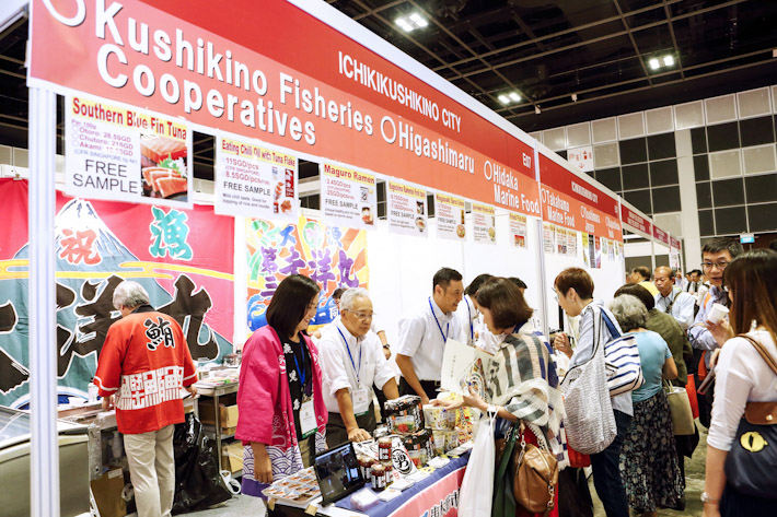 Food Japan 2017 Exhibition