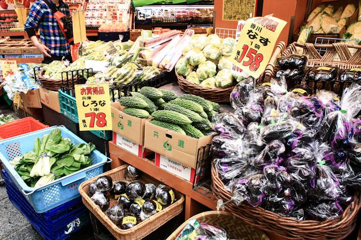 Japanese Produce