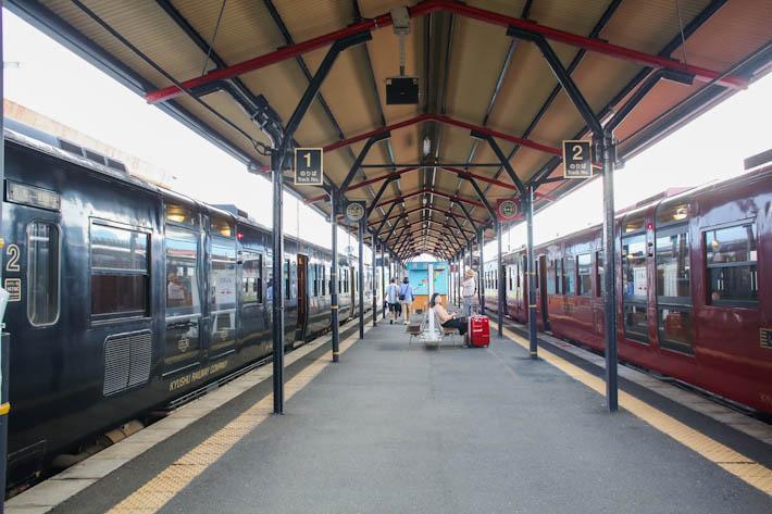 Train Station Kyushu