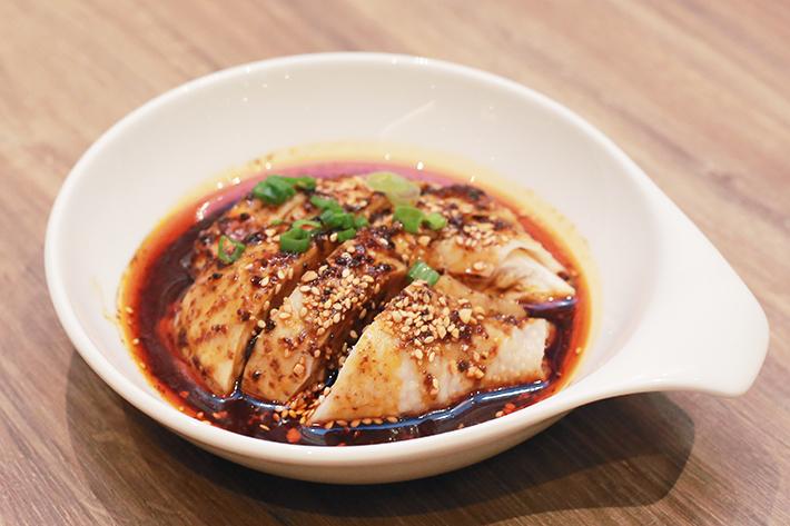 Crystal Jade Chilli Oil Chicken