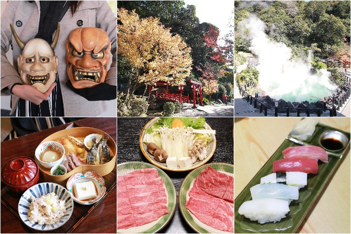 Oita Collage