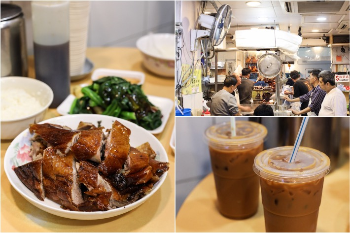 Joy Hing's Roasted Meat Collage