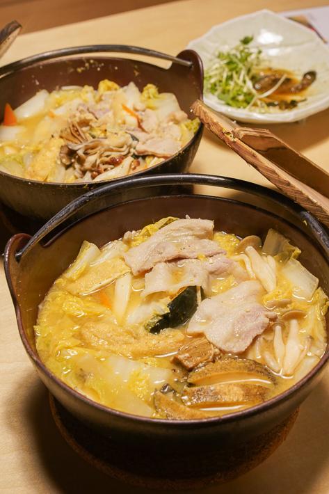 Hoto Noodles Japan