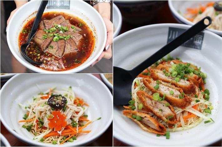 Chuan. Grill & Noodle Bar Collage